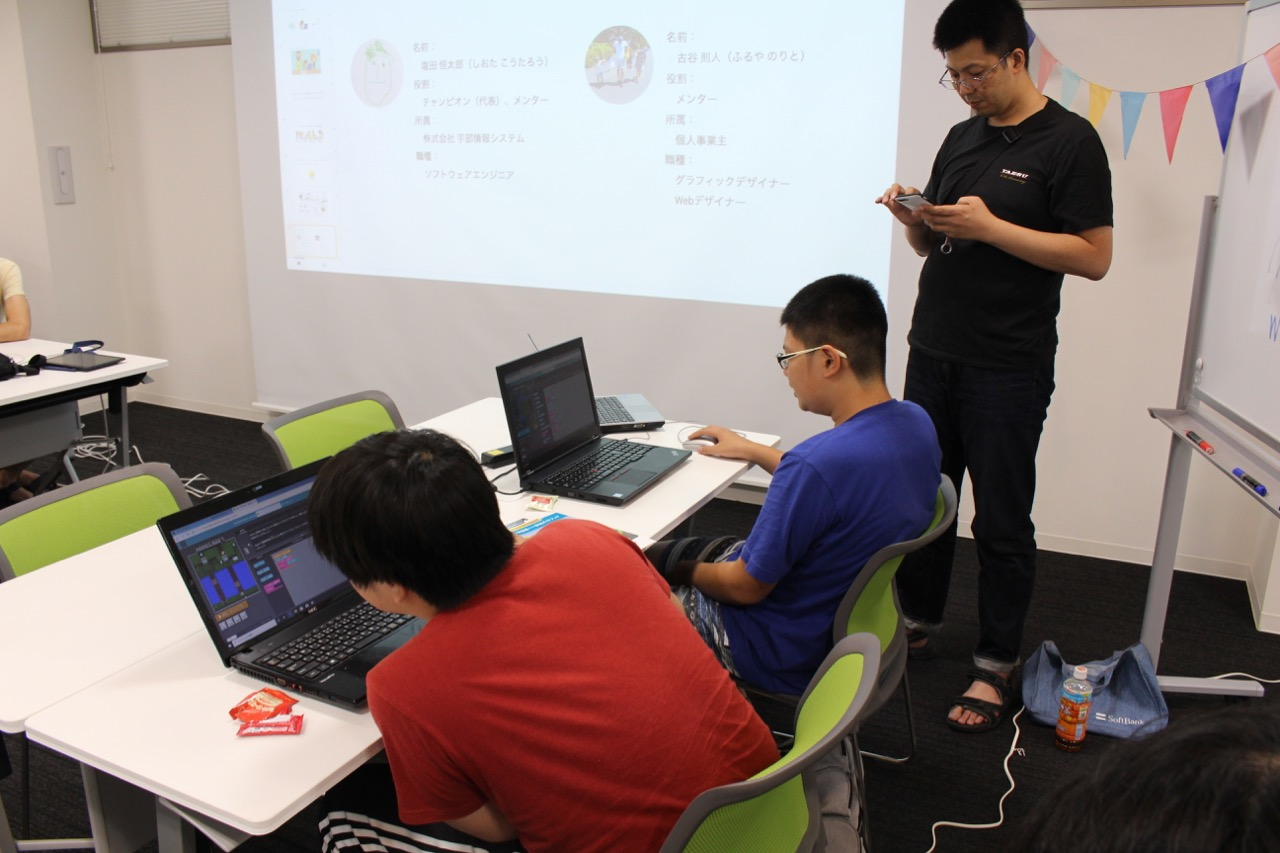 第5回CoderDojo Ube(宇部市のプログラミング道場)中学生は複雑なブロックプログラミングができます