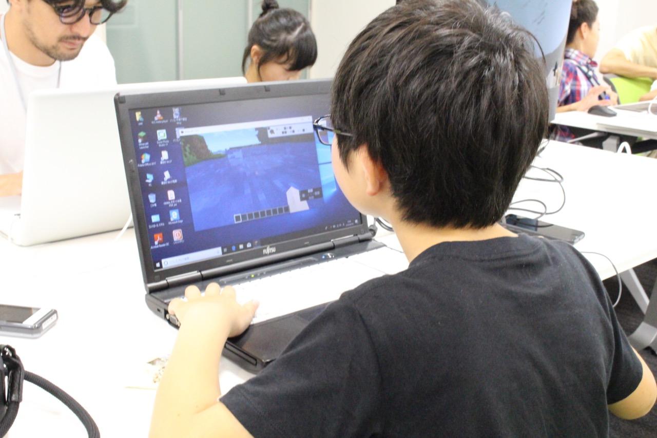 第5回CoderDojo Ube(宇部市のプログラミング道場)はじめてのマインクラフト